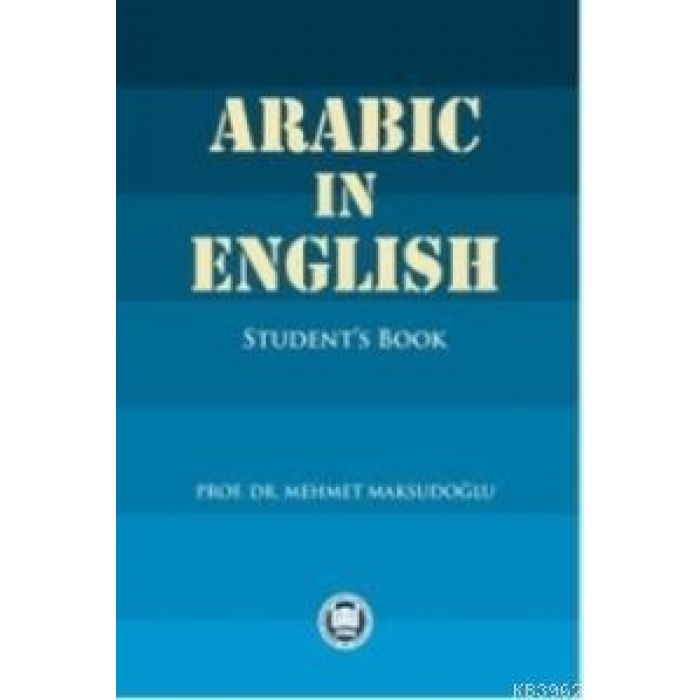 Arabic in English; Students Book